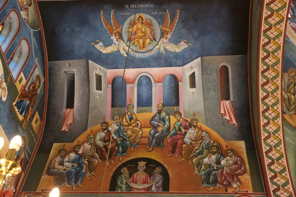 Αρχιερατικό Συλλείτουργο ενώπιον της Παναγίας Τριχερούσας κατά την Σύναξη των Νεαπολιτών Αγίων