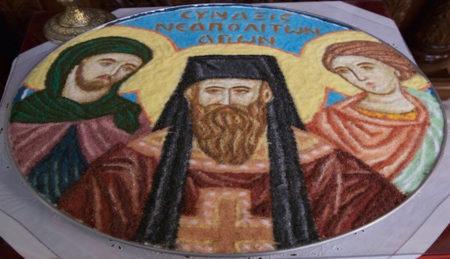Σύναξη των Νεαπολιτών Αγίων και την Παναγία Τριχερούσα. Ευχή των Κολύβων. Ιερά Μητρόπολη Σταυρουπόλεως.