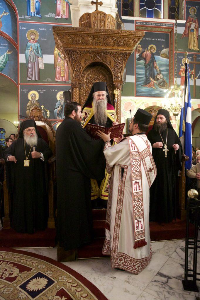 Yποδοχή της ιεράς Eικόνας Παναγίας της Τριχερούσας στη Νεάπολη Θεσσαλινίκης