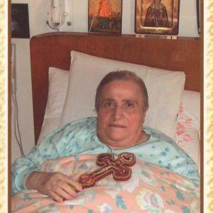 Γερόντισσα Μαριάμ (παράλυτη) εκ Λεμεσού Κύπρου [† 18 Αυγούστου 2004]