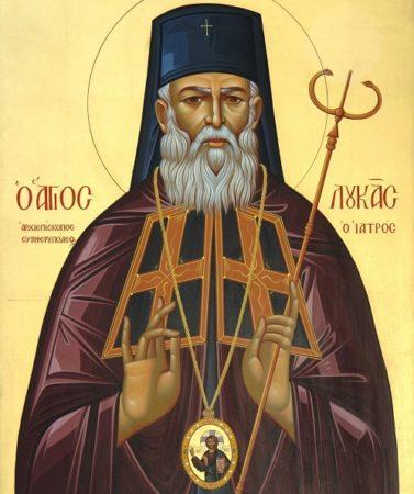Ο βίος του Αγίου Λουκά του Ιατρού (μέρος 9ο)