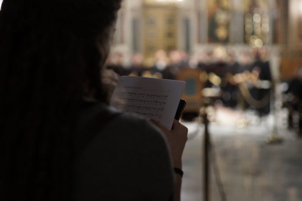Ζ΄ Διεθνές Μουσικολογικό και Ψαλτικό Συνέδριο «Θεωρία και πράξη της Ψαλτικής Τέχνης» – Ψαλτικές εκδηλώσεις
