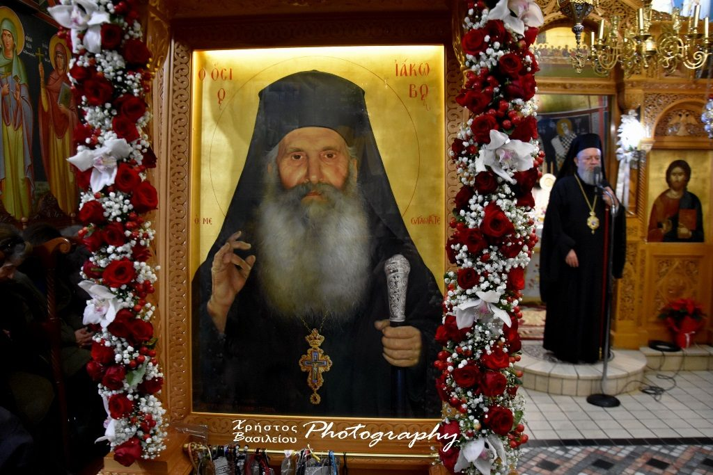 Με λαμπρότητα ετελέσθη η πρώτη Ιερά Πανήγυρις της μνήμης του Οσίου Ιακώβου Τσαλίκη