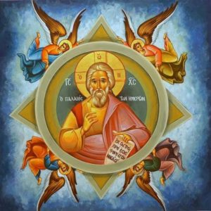Ο Τριαδικός Θεός: Οι μαρτυρίες περί της Αγίας Τριάδος στην Παλαιά Διαθήκη