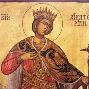 Ύμνοι του Όρθρου της εορτής της Αγίας και πανσόφου Αικατερίνης