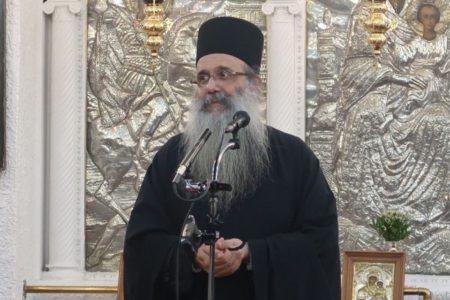 Ενοριακό Αρχονταρίκι με τον π. Αρσένιο Σιναΐτη