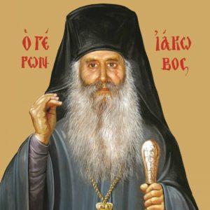 Γνωριμία με τον Άγιο Ιάκωβο Τσαλίκη