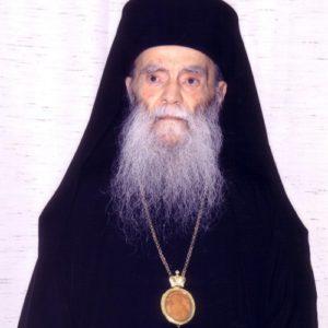 Ο Μακαριστός Μητροπολίτης Λευκάδος & Ιθάκης κ. Νικηφόρος όπως τον έζησα
