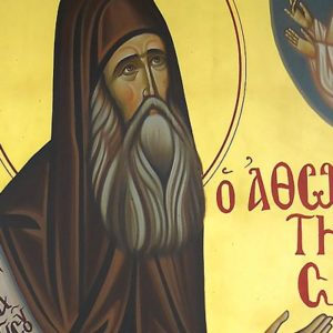 Ο Άγιος Σιλουανός ο Αθωνίτης (μέρος γ')