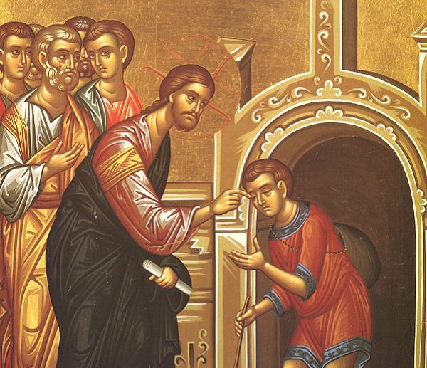 O Tυφλός της Ιεριχώ | Πεμπτουσία