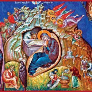 Αναμένοντας τα Χριστούγεννα: η προσπάθεια να κάνουμε φάτνη την καρδιά μας