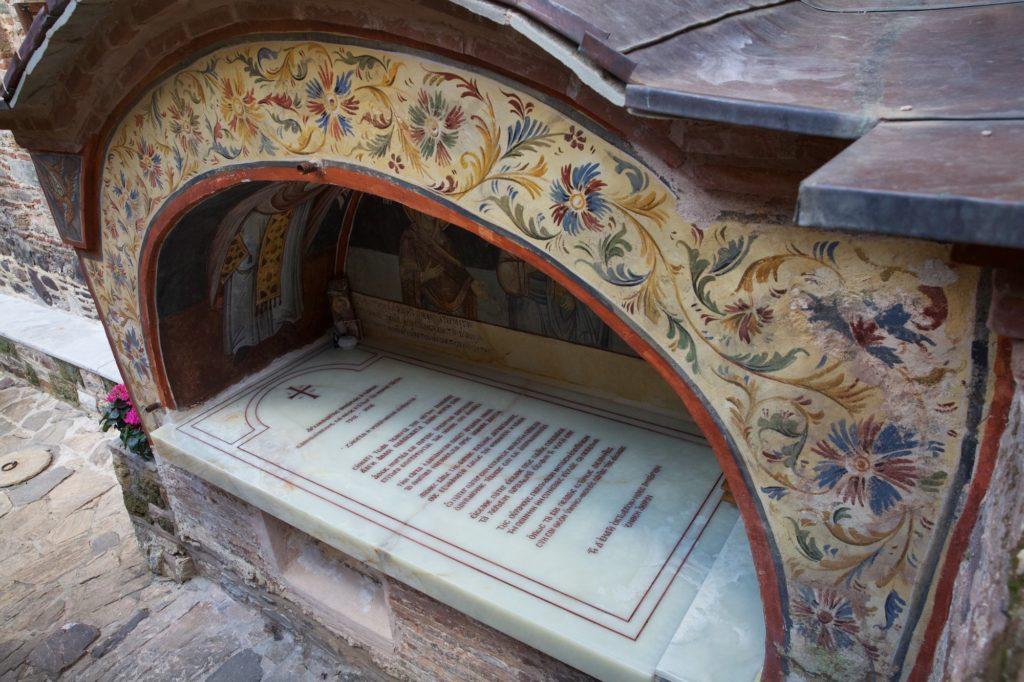 Τρισάγιο στον τάφο του μακαριστού γέροντος κου Γρηγορίου Δοχειαρίτη