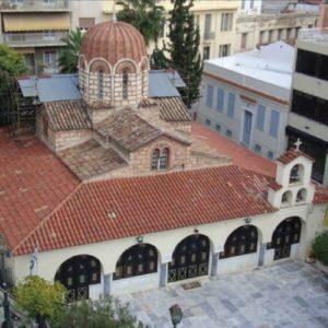 Αγία Αικατερίνη – Πλάκας (Βυζαντινά αριστουργήματα της Αθήνας)