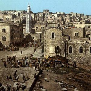 Βηθλεέμ της Ιουδαίας