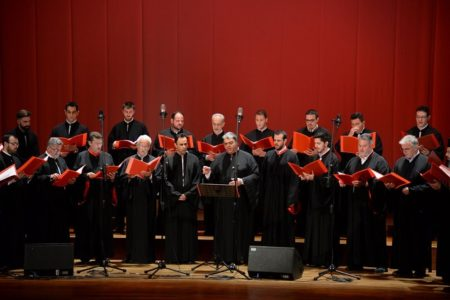 Εκκλησιαστικοί Ύμνοι από τον Χορό Ψαλτικής «ΚΛΕΙΔΑ» κατά την παρουσίαση του τόμου: «Γέρων Ιωσήφ Βατοπαιδινός (1.7.1921 – 1.7.2009)» στην Πάτρα