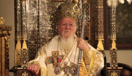 Ονομαστήρια Οικουμενικού Πατριάρχου κ.κ. Βαρθολομαίου
