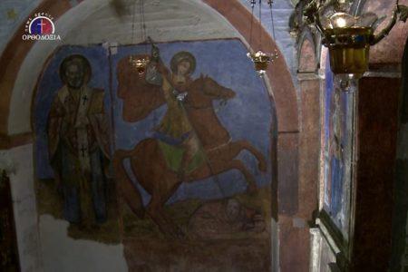 Ο Άγιος Δημήτριος Όπλων και το θαύμα στον Στρατηγό Καραΐσκάκη