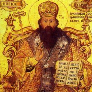 Ο Άγιος Νεομάρτυς και Ιερομάρτυς Σεραφείμ, Επίσκοπος Φαναρίου και Νεοχωρίου
