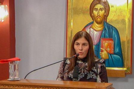 Η ανατροφή των παιδιών σύμφωνα με την διδασκαλία της Εκκλησίας και της Επιστήμης της Ψυχολογίας