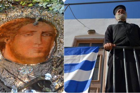 ΑΠΟΣΤΟΛΗ στη Σύμη: Το μοναστήρι του Ρουκουνιώτη