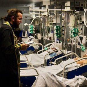 Τι προσφέρει η δύναμη της πίστης στους ασθενείς