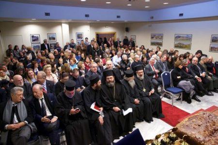 «Κοπή Βασιλόπιτας-Γιορτή των Γραμμάτων»  Ένωσης Ιμβρίων Θεσσαλονίκης – Θράκης