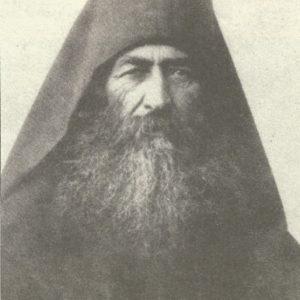Ιερομόναχος Γεράσιμος Αγιαννανίτης (+1917)