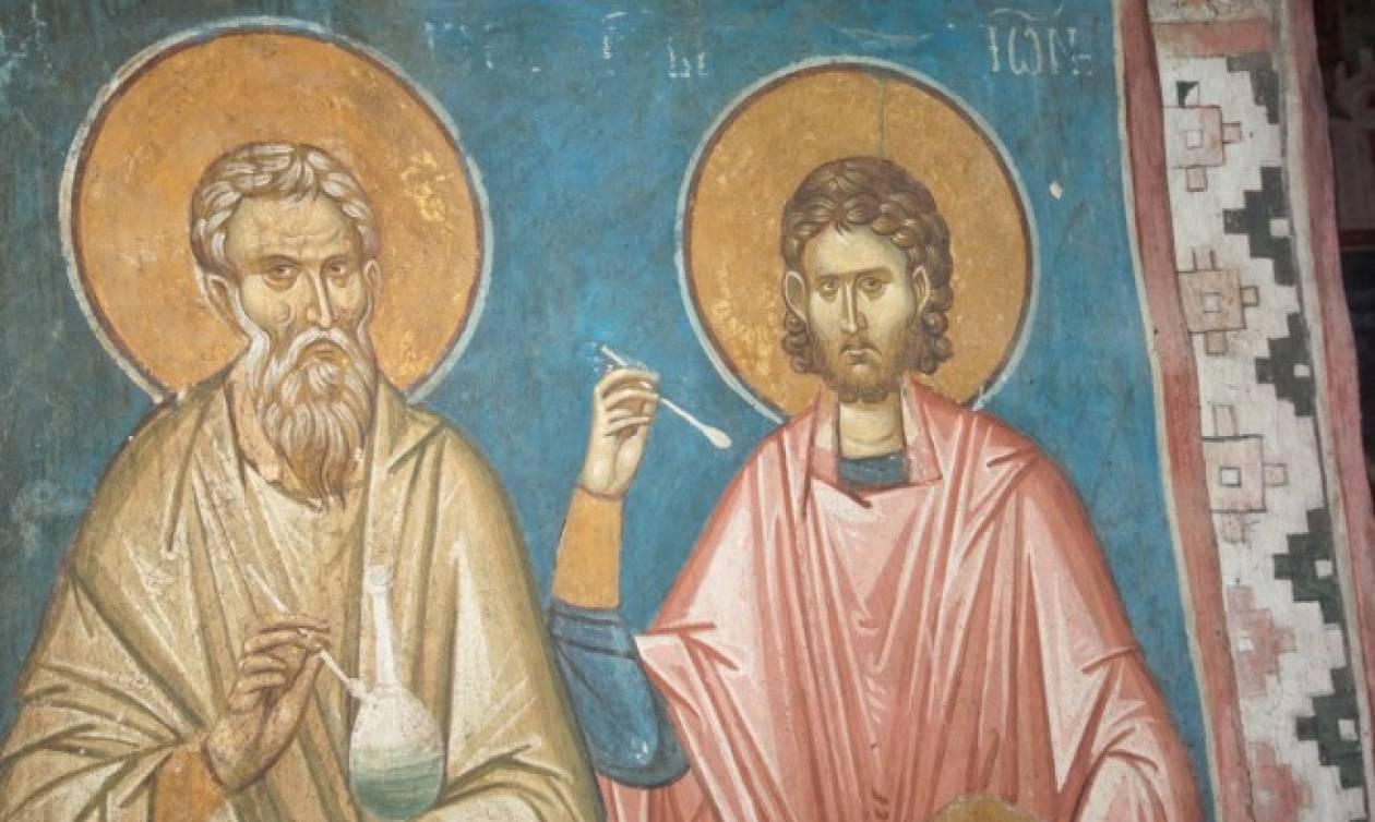 Άγιοι Κύρος και Ιωάννης οι Ανάργυροι | Πεμπτουσία