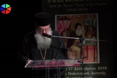 Η μεταγραφή σε υμνογραφικό κείμενο του Παρακλητικού Κανόνα στο Άγιο Πνεύμα του Αγίου Μαξίμου του Γραικού