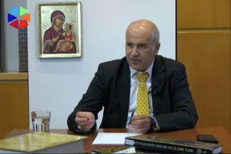 Ελληνισμός – Χριστιανισμός στο διάβα των αιώνων