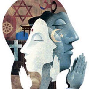 Το νεφέλωμα του Θρησκευτικού Συγκρητισμού
