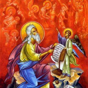 Τα προφητικά αναγνώσματα της Ακολουθίας του Μεγάλου Αγιασμού
