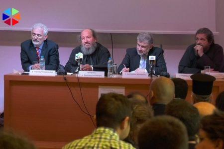 Συζήτηση Β΄ Συνεδρίας στην Ημερίδα «Τα προσωπεία του προσώπου – Κριτικές θεολογικές τοποθετήσεις στην οντολογία του προσώπου»