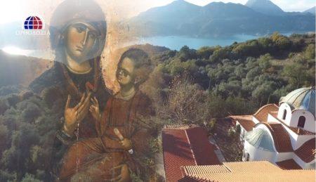 Οδοιπορικό στο Μοναστήρι της Τατάρνης. Η Παναγία έκανε το θαύμα της