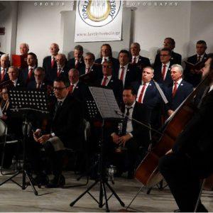 80 χρόνια Χορωδία Λαυρίου, «Με νοσταλγία τραγουδάμε»