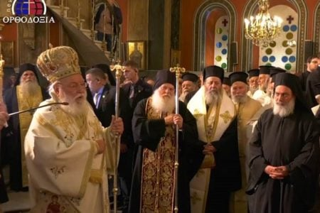 Η Τιμία Ζώνη της Υπεραγίας Θεοτόκου προς ευλογία των Ελλήνων