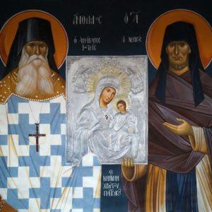 Ο άγιος Άνθιμος της Χίου (1869-1960) Ο ησυχαστής, ο φιλάνθρωπος, ο ομολογητής