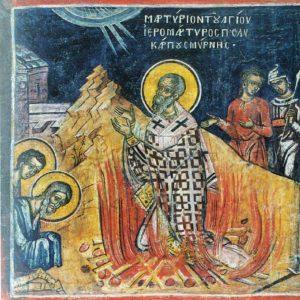 «Ίσχυε, Πολύκαρπε, και ανδρίζου», Άγιος Πολύκαρπος Επίσκοπος Σμύρνης