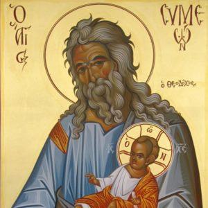 Ο άγιος Κύριλλος Ιεροσολύμων για την εορτή της Υπαπαντής του Κυρίου