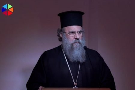 Χαιρετισμός Εκπροσώπου του Μακαριωτάτου Αρχιεπισκόπου Αθηνών στην Θεολογική Ημερίδα «Σάρκωση και κατ' εικόνα»