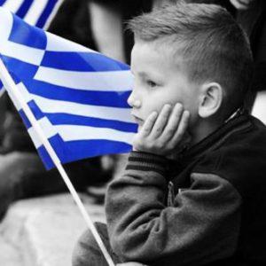 Η εθνομηδενιστική παραχάραξη της Ιστορίας μας απο τις ελλαδικές πολιτικές ελίτ