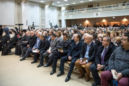 Χαιρετισμοί στην εκδήλωση παρουσίασης του τόμου: «Γέρων Ιωσήφ Βατοπαιδινός (1.7.1921 – 1.7.2009)»