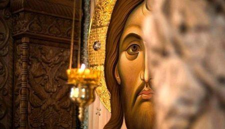 Από τον Απόστολο της Κυριακής: Η ομολογία της πίστης και της αγάπης στον Χριστό