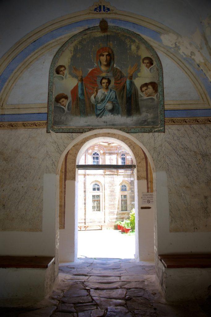 Του Κόσμου Τα γυρίσματα. – Άγιον Όρος, Ι.Μ.Κωνσταμονίτου, Διαβατικό.