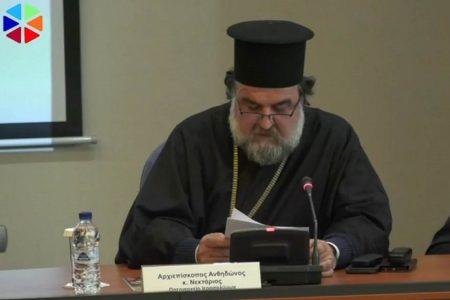 Το Πατριαρχείο Ιεροσολύμων ως παράγων σταθερότητος και διαλόγου στη Μέση Ανατολή
