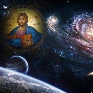 Ορθόδοξη Θεολογία και Επιστήμη