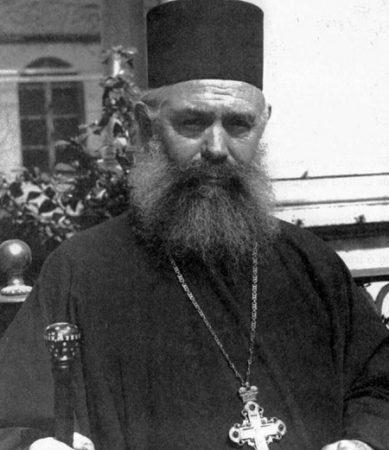 Ιερομόναχος Δομέτιος (Τριχινέας) του Ιερού Κελλίου Αγίου Υπατίου (8 Ιουνίου 1909 - 21 Νοεμβρίου 1985)