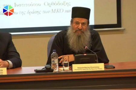 Η μαρτυρία του μοναχισμού στη διορθόδοξη, διαχριστιανική και διαθρησκειακή πραγματικότητα
