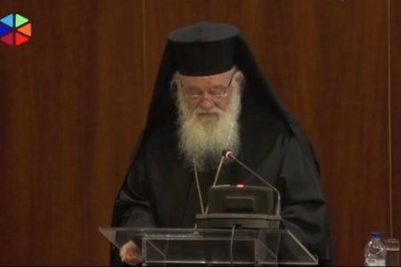 Χαιρετισμός Αρχιεπισκόπου Αθηνών στη Διημερίδα «Θρησκευτική – Εκκλησιαστική Διπλωματία στον 21ο αιώνα»