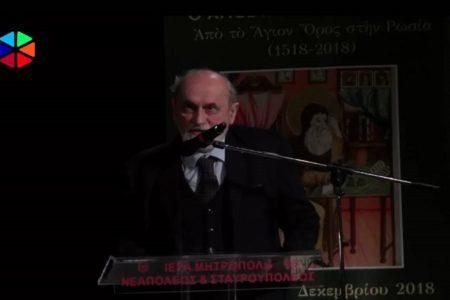 Μεταφράζοντας το έργο του Αγίου Μαξίμου προς τα σύγχρονα ελληνικά